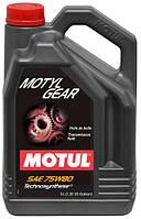 Трансмиссионное масло 75W-80 (5л.) MOTUL Motylgear