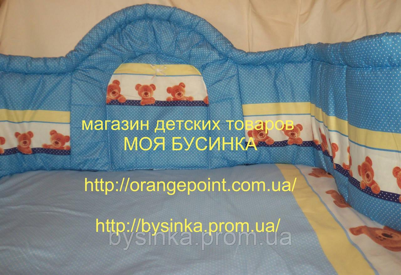 """Защита и комплект постели в кроватку детскую """"Мишки в горошек"""""""