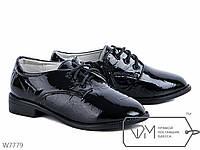 Детские туфли для девочки  черные лаковые в школу