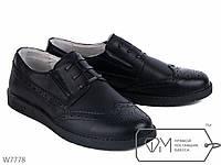 Детские туфли для мальчика  черные в школу