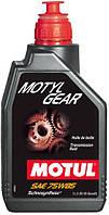 Трансмиссионное масло 75W-85 (1л.) MOTUL Motylgear