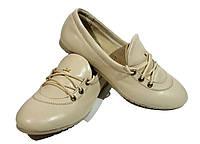 Мокасины женские бежевые натуральная кожа на шнуровке (102беж)