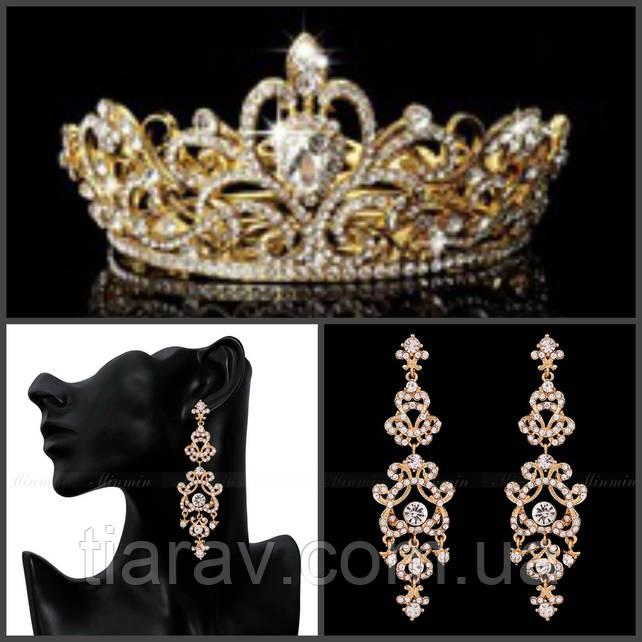 Набор Корона и серьги Теона Голд 1 корона свадебная для волос тиара