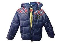 Очень теплая зимняя куртка на мальчика KIKQ 6,7,8,9,10 лет Новинка!