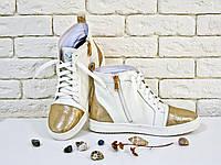 Высокие кеды на шнуровке из натуральной кожи белого и золотого цвета, Коллекция Весна-Лето 2017, Б-430