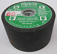 "Абразивная чашка для шлифовки гранита, бетона, камня.ФАТ. ""Sait"" Италия 80x46xМ14 C120""Abrasivi cigiesse"""