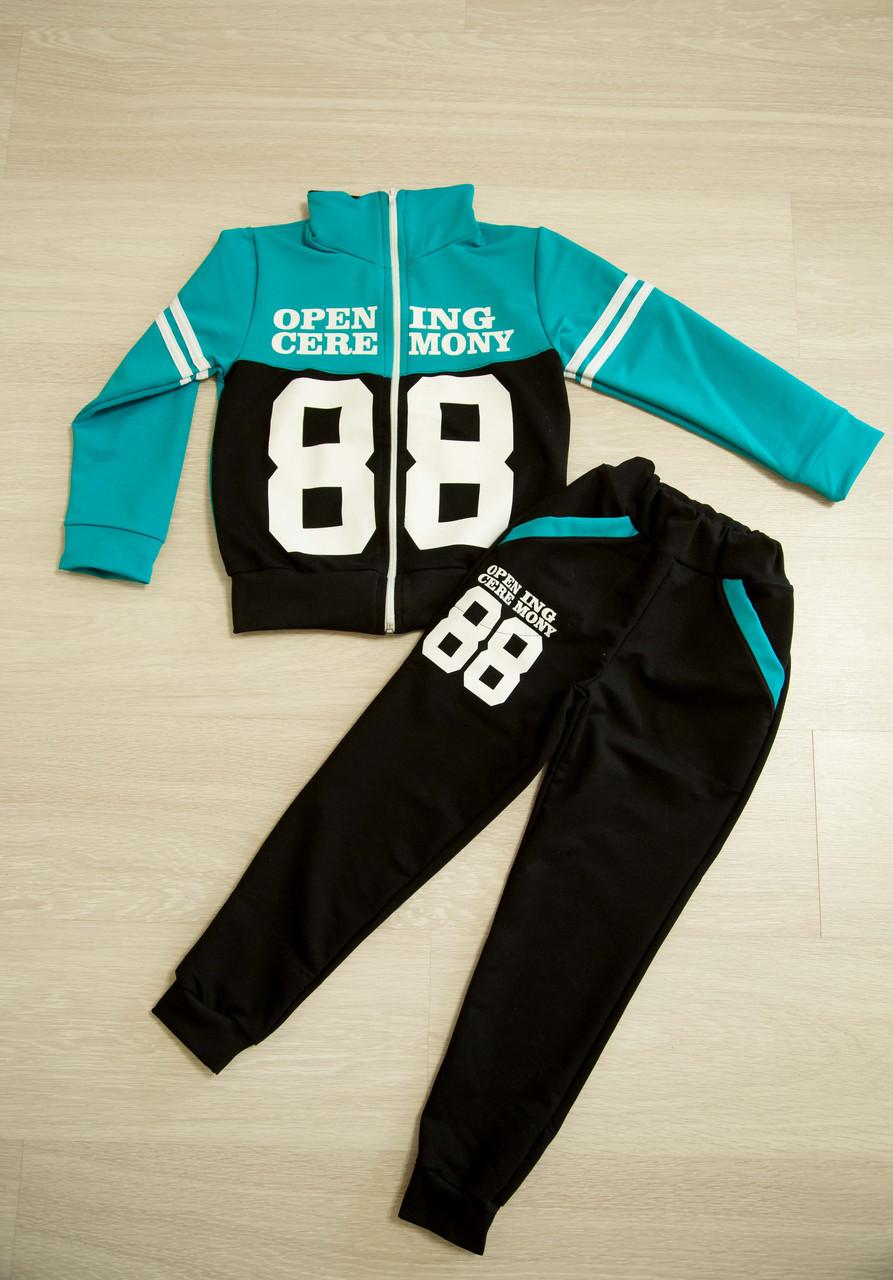 Спортивный костюм  - Diva Tex - Интернет-магазин трикотажной одежды в Полтавской области