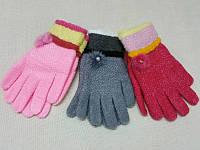 Детские зимние перчатки с начесом S