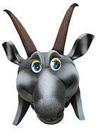 Карнавальная маска из поролона Козел