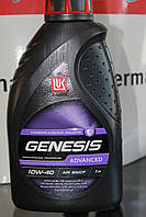 Масло моторное 10w40 Лукойл Advanced Genesis (1л)полусинтетика