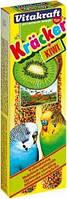 Крекер Vitakraft для волнистых попугаев с киви, 2 шт