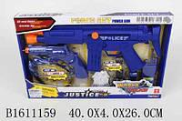 Полицейский набор винтовка, пистолет, наушники...