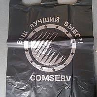 "Пакет - майка ""ВМW"" 45*73 см Comserv"