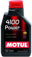 Моторное масло 15W-50 (1л.) MOTUL 4100 Power