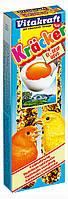 Крекер Vitakraft для канареек с яйцом, 2 шт