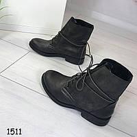 Демисезонные женские ботинки чёрные