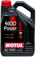 Моторное масло 15W-50 (5л.) MOTUL 4100 Power