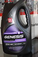 Масло моторное 10w40 Лукойл Advanced Genesis  (4л)полусинтетика