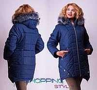 Удлиненная зимняя куртка  плащевка на синтепоне 300 большого размера 52,54,56,58