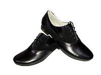 Туфли женские Вера натуральная кожа на шнуровке