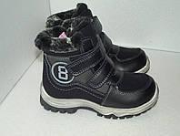 Зимние ботинки для мальчика, р. 27(16,5см)