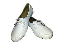 Туфли женские балетки натуральная кожа белые на шнуровке