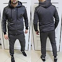 Костюм мужской спортивный серый Philipp Plein 2017 Турция Супер качество