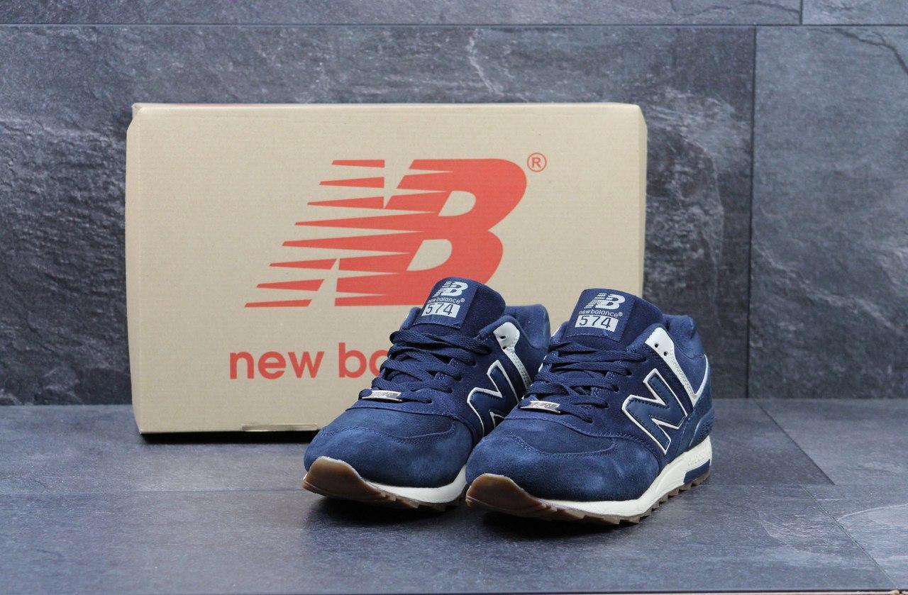 Чоловічі осінні кросівки New Balance 574- темно- сині  89960879cfb98