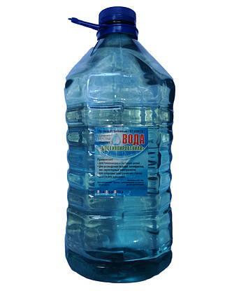 Вода дистиллированная Валерия 5л, фото 2