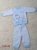 Пижама детская с начесом