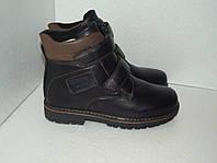 Зимние ботинки для мальчика, р. 31- 36