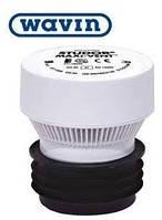Воздушный клапан Wavin Maxi Vent 110