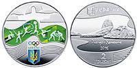 352  2 гривны 2016 Украина — Игры ХХХI Олимпиады