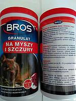 Гранулированная приманка от крыс и мышей BROS (Брос)250 гр.