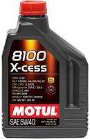 Моторное масло 5W-40 (2л.)MOTUL 8100  X-cess