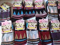 Носок женский махра ШЕРСТЬ 38-42