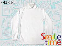 Водолазка белая детская р.98,104,110,116,122 турецкая ткань SmileTime