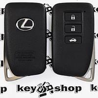 Корпус смарт ключа для LEXUS (Лексус) RX, GX, LX, IS, GS, ES, LS, HS250H, CT200H - 3 кнопки