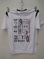 Подростковая футболка для мальчиков  Белая