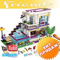 Конструктор лего френдс Bela Friends 10498 Поп-звезда: дом Ливи (аналог LEGO Friends 41135), 619 дет