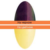 Пигмент IRISK Жемчужная пыльца (с аппликатором)