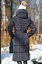 Зимнее женское пальто удлиненное Nui very, фото 4