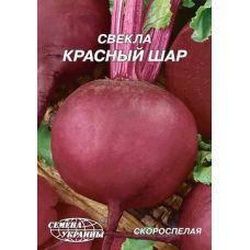 Насіння Гігант Буряк Червона куля 20 г 137 Насіння України
