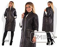 Пальто-кокон из стёганой плащёвки на синтепоне с рукавами 3/4, воротом-стойкой, молнией по всей длине