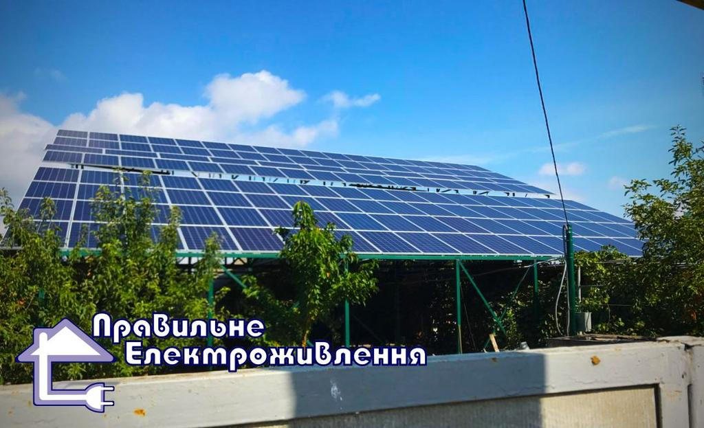 "Результат пошуку зображень за запитом ""сонячна електростанція 30 квт"""
