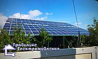Мережева сонячна електростанція 30 кВт у м. Кропивницький
