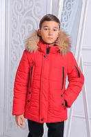 Зимняя  куртка для мальчика Данте красная (32-40)