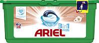 Капсулы для стирки Ariel Sensitive гипоаллергенные 28шт