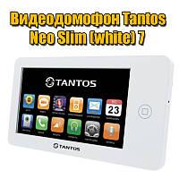 Видеодомофон Tantos Neo Slim (white) 7