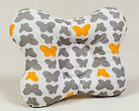 """Детская подушка для грудничков для лечения и профилактики кривршеи """"Бабочки"""""""